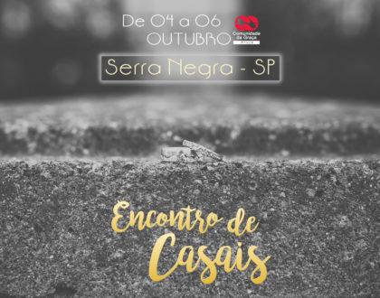 Encontro de Casais - 04 a 06/10